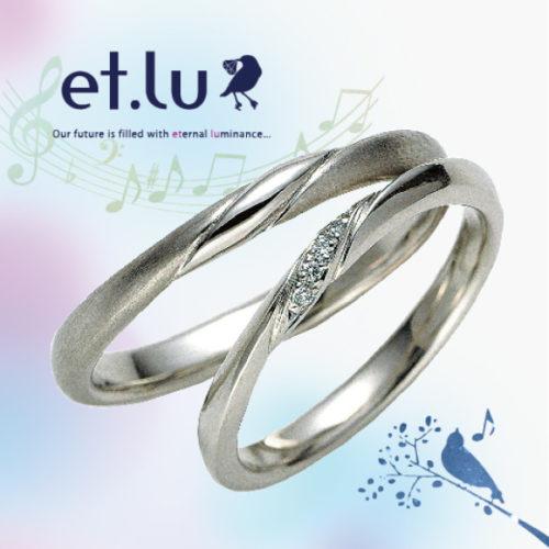 et.luエトルの結婚指輪でメッゾ