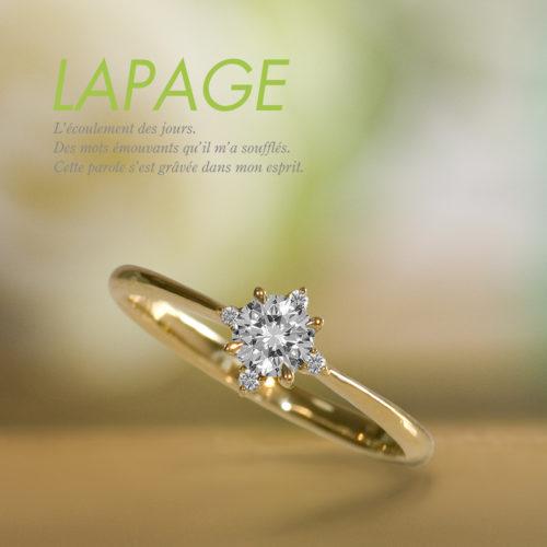 LAPAGEラパージュのクラシックコレクションの婚約指輪で南十字星