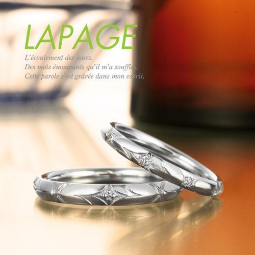 LAPAGEラパージュのクラシックコレクションの結婚指輪でモンマルトル