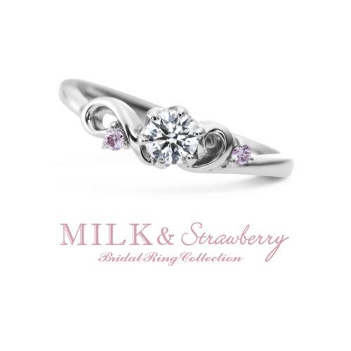 Milk&Strawberryミルク&ストロベリーの婚約指輪でオープニング