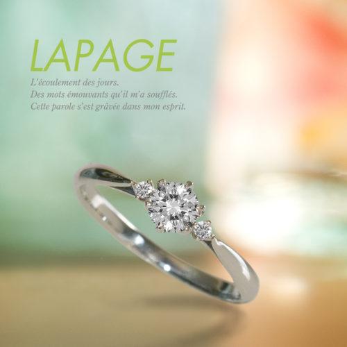 LAPAGEラパージュのクラシックコレクションの婚約指輪でオリオン
