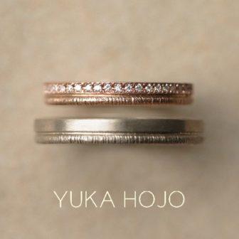 YUKAHOJOユカホウジョウの結婚指輪でパス