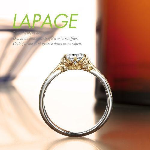 LAPAGEラパージュのクラシックコレクションの婚約指輪でポンヌフ