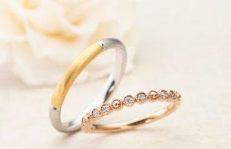 AMOURAMULETアムールアミュレットの結婚指輪でソレイユ