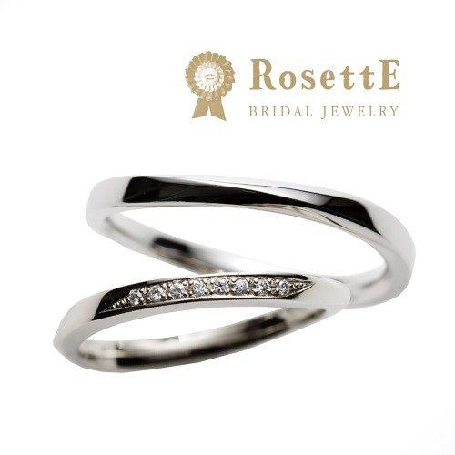 RosettEロゼットの結婚指輪でそよ風