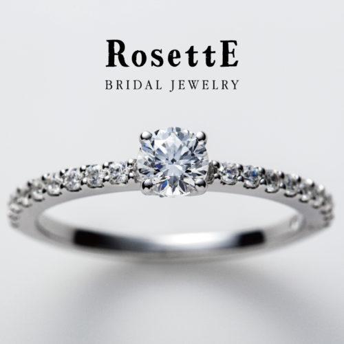 RosettEロゼットの婚約指輪ですぐりの実