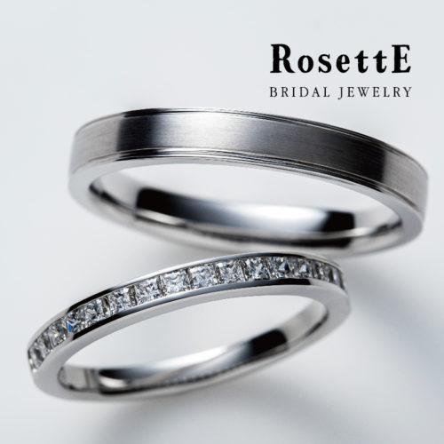 RosettEロゼットの結婚指輪ですぐりの実