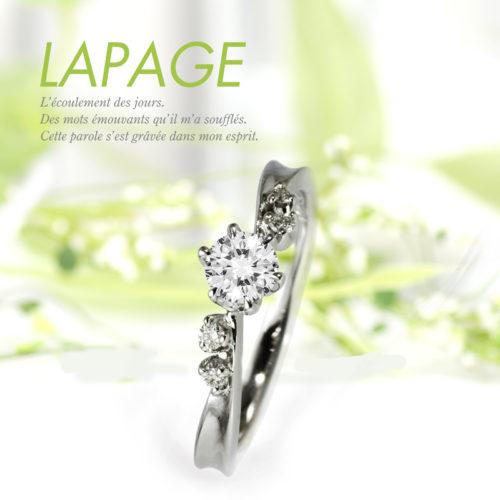 LAPAGEラパージュのフルールコレクションの婚約指輪でスイートピー