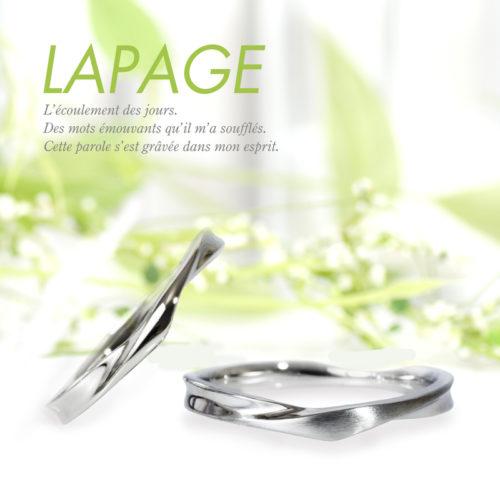 LAPAGEラパージュのフルールコレクションの結婚指輪でスイートピー