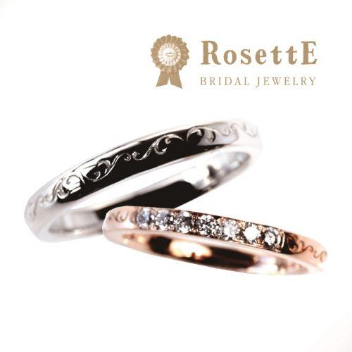 RosettEロゼットの結婚指輪でサンシャイン