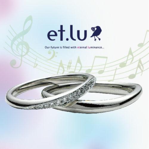 et.luエトルの結婚指輪でトランクイッロ