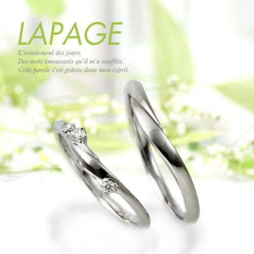 LAPAGEラパージュのフルールコレクションの結婚指輪でトレフル