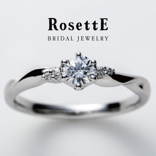 RosettEロゼットの婚約指輪でつるバラ