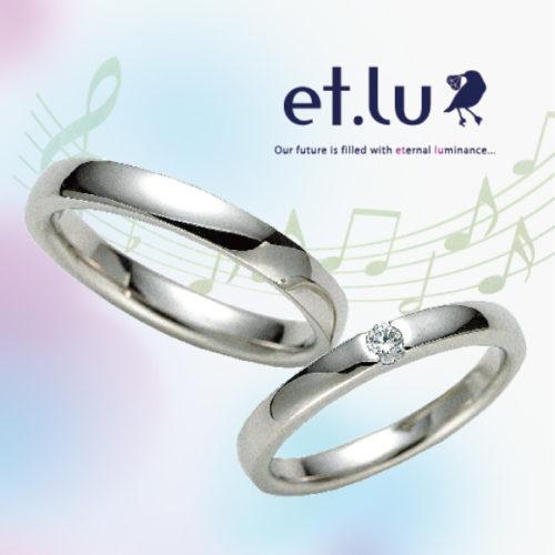 et.luエトルの結婚指輪でヴィヴォ