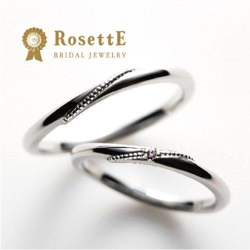 RosettEロゼットの結婚指輪でドリーム