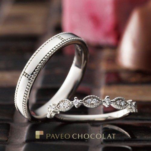 パヴェオショコラの結婚指輪でジョワ