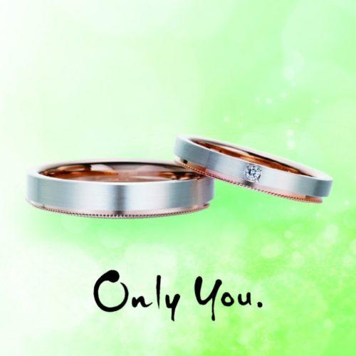 Onlyyouオンリーユーの結婚指輪でMCPOY31/310