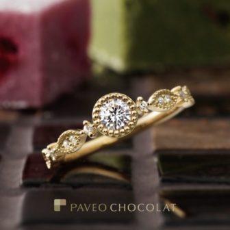 パヴェオショコラの婚約指輪でジョワ