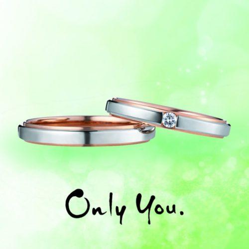 Onlyyouオンリーユーの結婚指輪でMCPOY52/520
