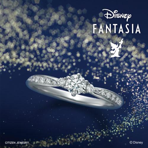 ディズニーファンタジアの婚約指輪でダッジリンスター