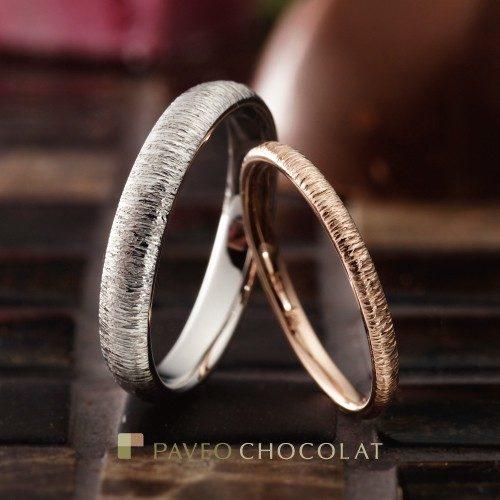 パヴェオショコラの結婚指輪でボーム