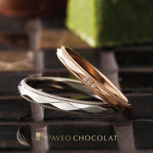 パヴェオショコラの結婚指輪でマタン