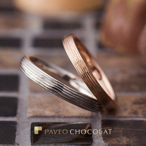 パヴェオショコラの結婚指輪でリエール