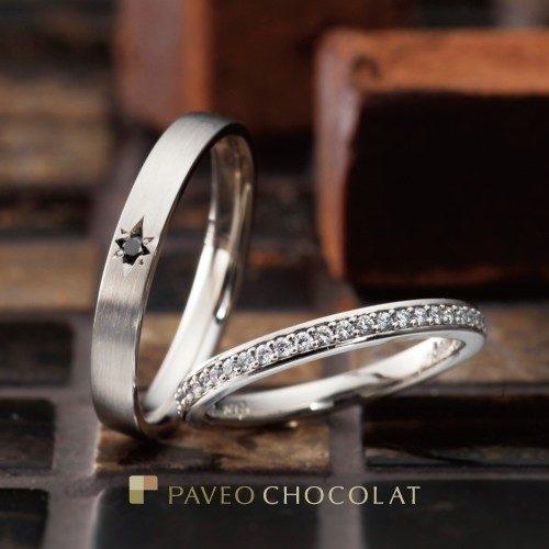 パヴェオショコラの結婚指輪でエスポワール