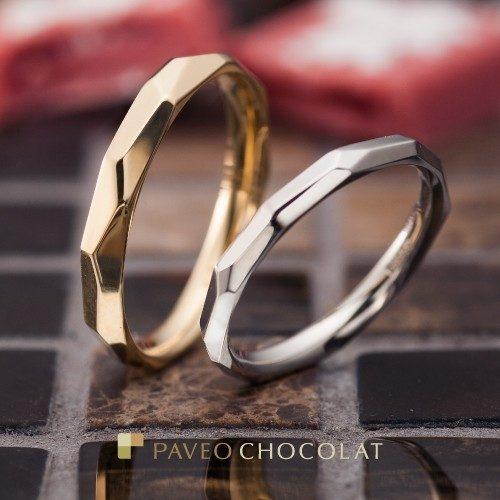 パヴェオショコラの結婚指輪でヴィーコロ