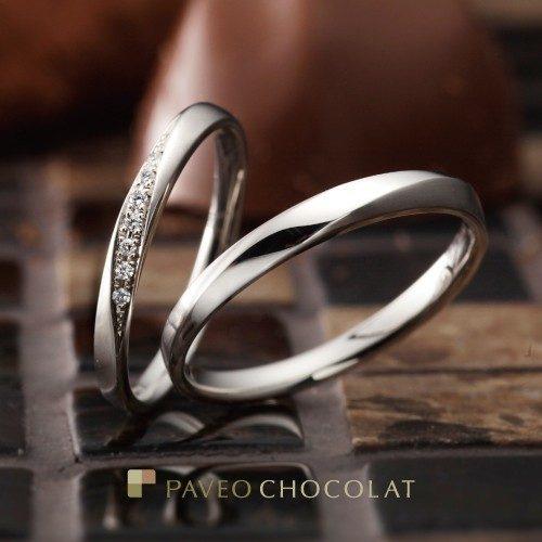 パヴェオショコラの結婚指輪でブリーズ