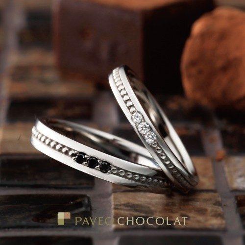 パヴェオショコラの結婚指輪でブランシェ