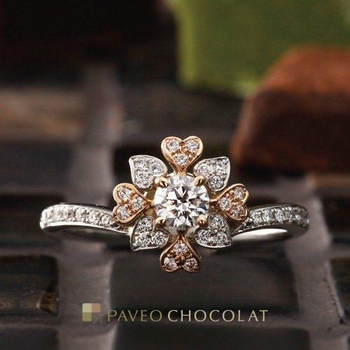 パヴェオショコラの婚約指輪でフルラージュ