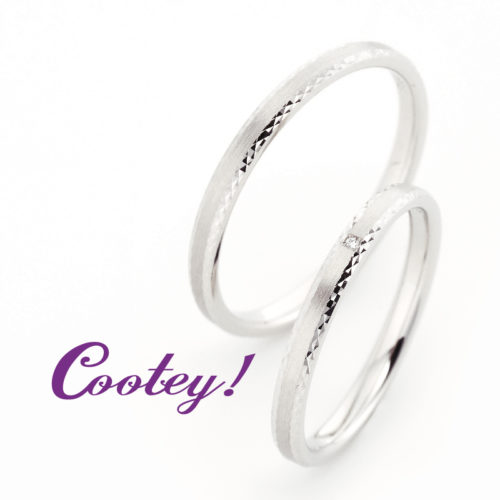 クーティの結婚指輪でシェリー