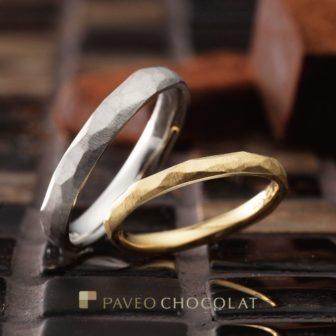 パヴェオショコラの結婚指輪でピエール