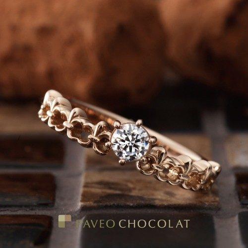パヴェオショコラの婚約指輪でフォンテーヌ