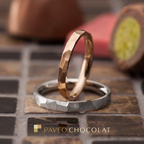 パヴェオショコラの結婚指輪でヴィアレッタ