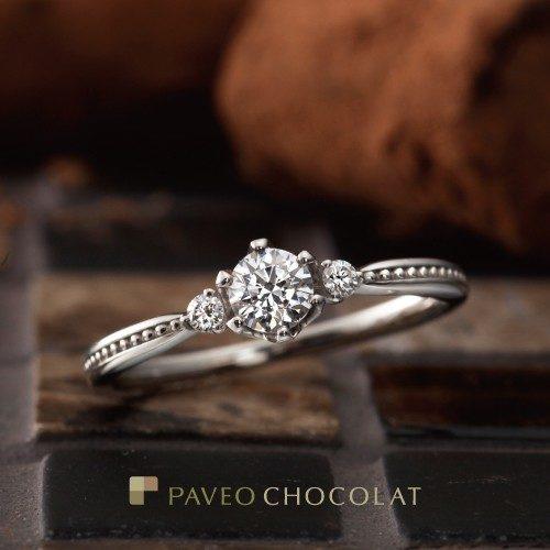 パヴェオショコラの婚約指輪でブランシェ