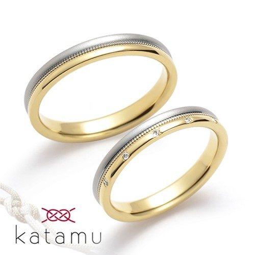 Katamuカタムの結婚指輪で東雲