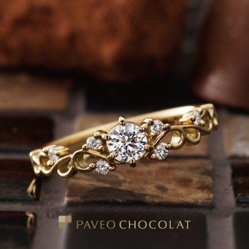 パヴェオショコラの婚約指輪でエスポワール