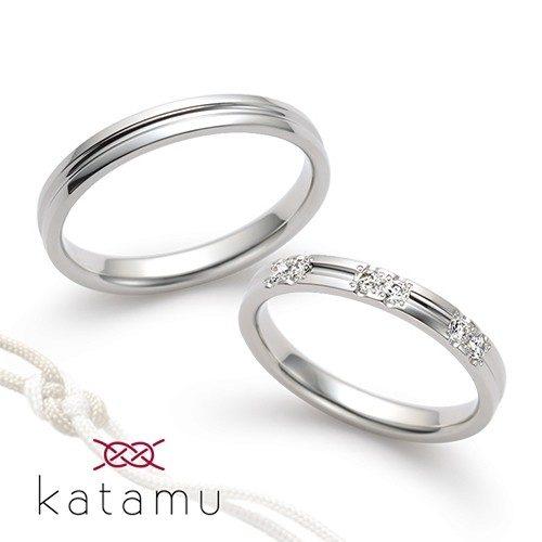Katamuカタムの結婚指輪でそうそう
