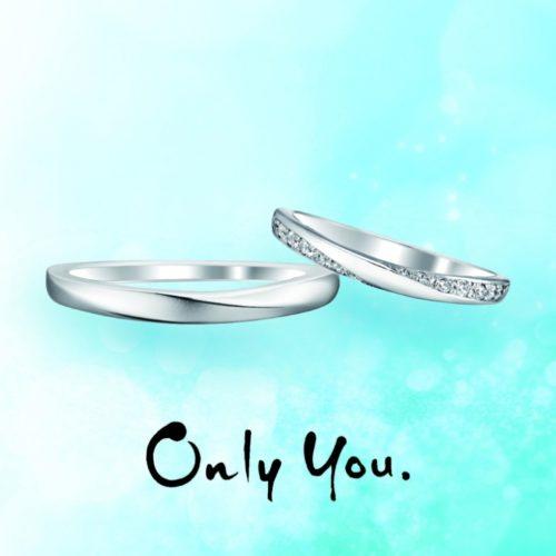 Onlyyouオンリーユーの結婚指輪でQCPOYIB56/560