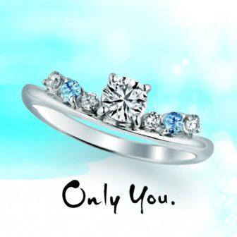 Onlyyouオンリーユーの婚約指輪でQSLMD