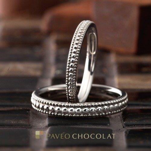 パヴェオショコラの結婚指輪でフォンテーヌ