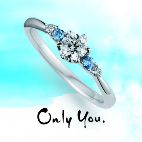 Onlyyouオンリーユーの婚約指輪でQSLME