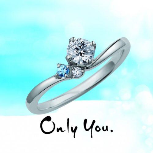 Onlyyouオンリーユーの婚約指輪でQSLMF