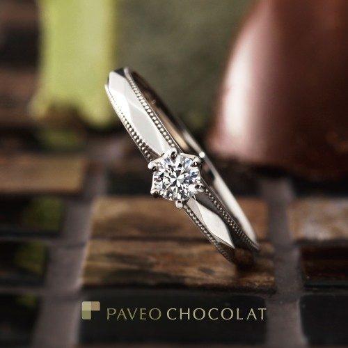 パヴェオショコラの婚約指輪でマタン