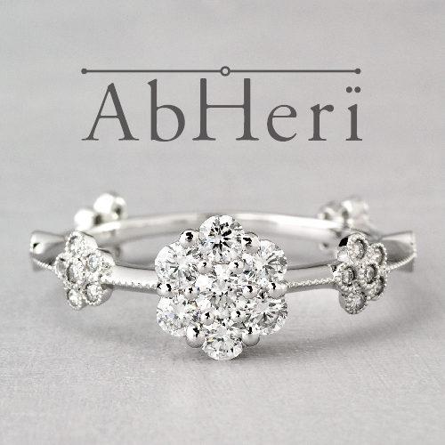 アベリの婚約指輪で159シリーズ