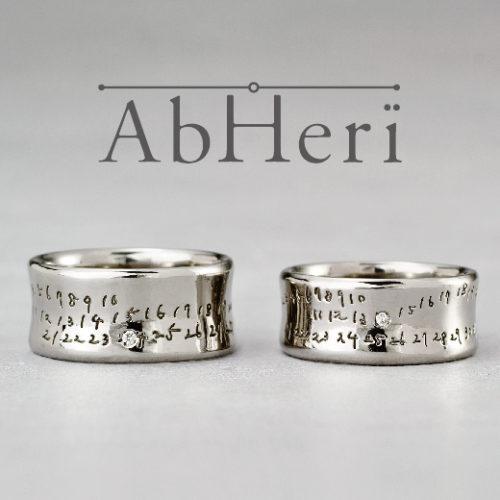 アベリの結婚指輪で717シリーズ