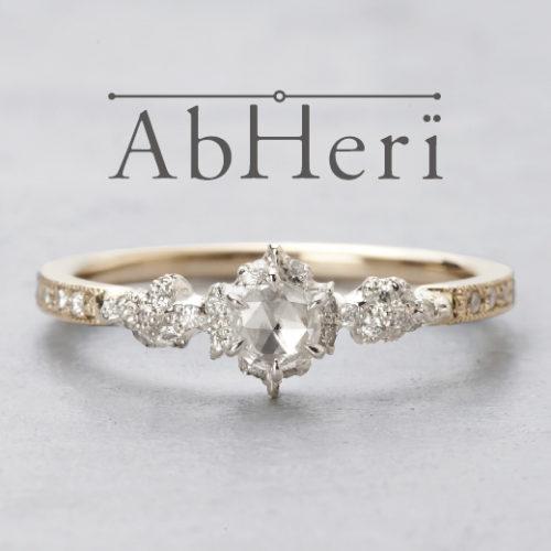 アンティークなデザインが可愛いアベリの婚約指輪でカリックス