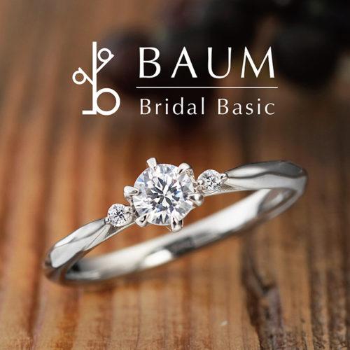 BAUMバウムの婚約指輪でカメリア